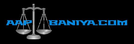 Aap Ka Baniya